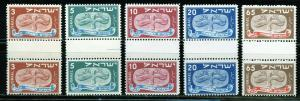 ISRAEL SCOTT#10/14  HOLIDAYS VERTICAL GUTTERS  MINT NEVER HINGED AS  SHOWN
