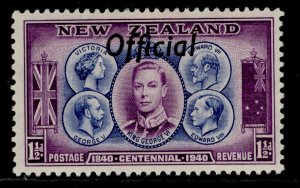 NEW ZEALAND GVI SG O143, 1½d light blue & mauve, M MINT.