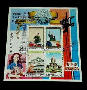 KOREA, 1982, PHILEX FRANCE, PARIS, CTO, SHEET/4, NICE! LQQK!