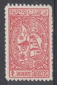 Saudi Arabia Scott RA4 Mint NH