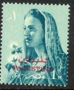 EGYPT OCCUPATION OF PALESTINE GAZA 1957-58 1m FARMER'S WIFE Sc N59 MNH