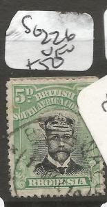 Rhodesia Admirals SG 226 VFU (1cnc)