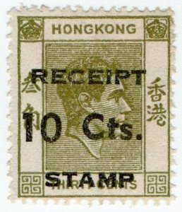 (I.B) Hong Kong Revenue : Receipt 10c on 30c OP