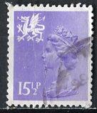 Great Britain, Regional, Scotland; 1982: Sc. # SMH28: O/Used Single Stamp