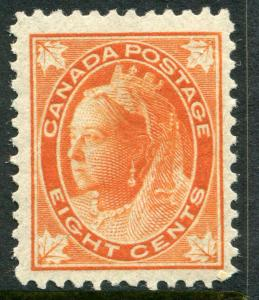 CANADA #72 VF Never Hinged Issue - Queen Victoria - S7956