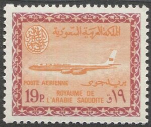 SAUDI ARABIA 1965 Scott C51, MNH, VF, 19p Airplane Jet