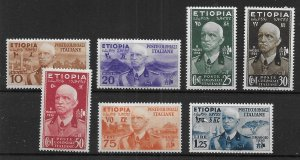 Ethiopia N1-N7 Occupation Stamps Singles MNH (z2)