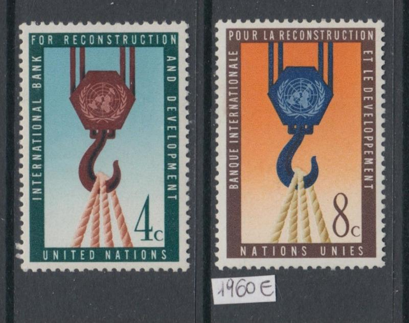 XG-X603 UNITED NATIONS - New York, 1960 Bank For Reconstruction MNH Set