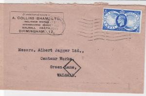 G.B. 1949 From A. Collins (Bham) Ltd Reliance Works B.Heath Stamps Cover Rf33326