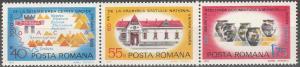 Romania #2811b  MNH F-VF (SU2559L)