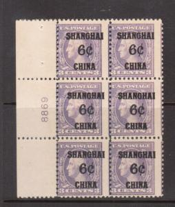 USA #K3 Mint Plate Block Of Six From Left Side