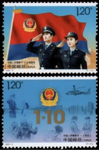 Tangstamps: China Stamp 2021-3 Chinese People's Police Day MNH