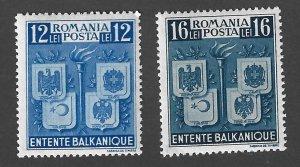 Romania Scott  504-505 Mint Set Arms stamps 2017 CV $2.50