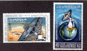 KUWAIT 477-478 MNH SCV $4.00 BIN $2.00 SPACE