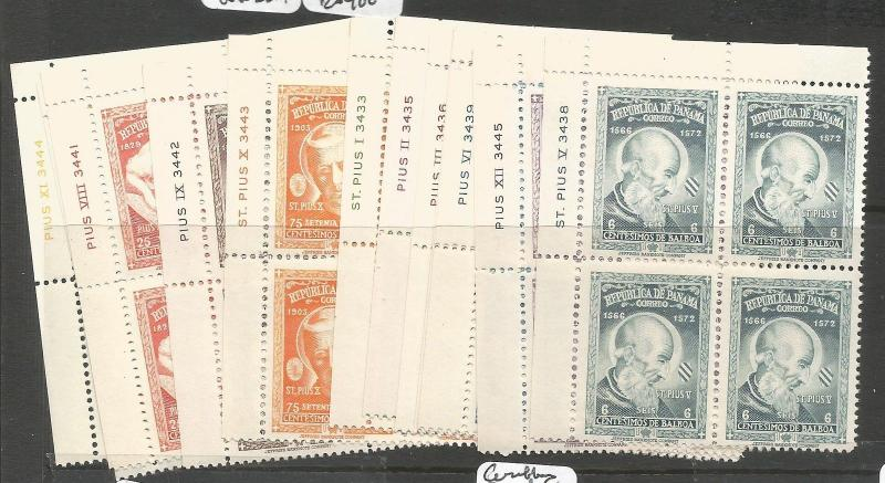 Panama 1972 Popes Set Unissued Blocks of 4 MNH (7czi)