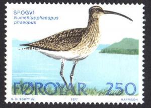 Faroe Islands  #30  1977 MNH  birds   250 ore