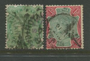 STAMP STATION PERTH India #48-49 QV Definitive Issue Used CV$4.00.