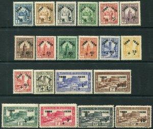 TUNISIA-1938 50th Anniversary Postal Service Set of 20 Sg 196-215 LIGHTLY M/M