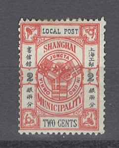COLLECTION LOT OF # 965 SHANGHAI # 155 MH 1893