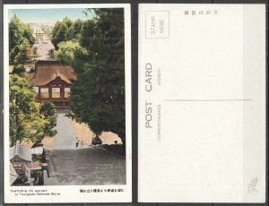 B0405 JAPAN CULTURE ARCHITECTURE OVERLOOKING THE APPROACH !!! RARE POSTCARD