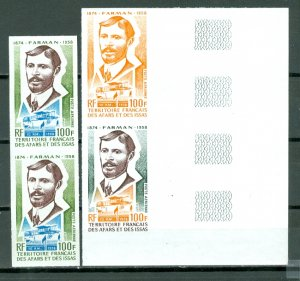 AFARS & ISSAS #C91 IMPERF PAIR + COLOR TRIAL IMPERF PAIR MNH