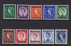 Bahrain Scott #'s 81 - 90 Set VF mint OG lightly hinged cv $ 31 ! see pic !