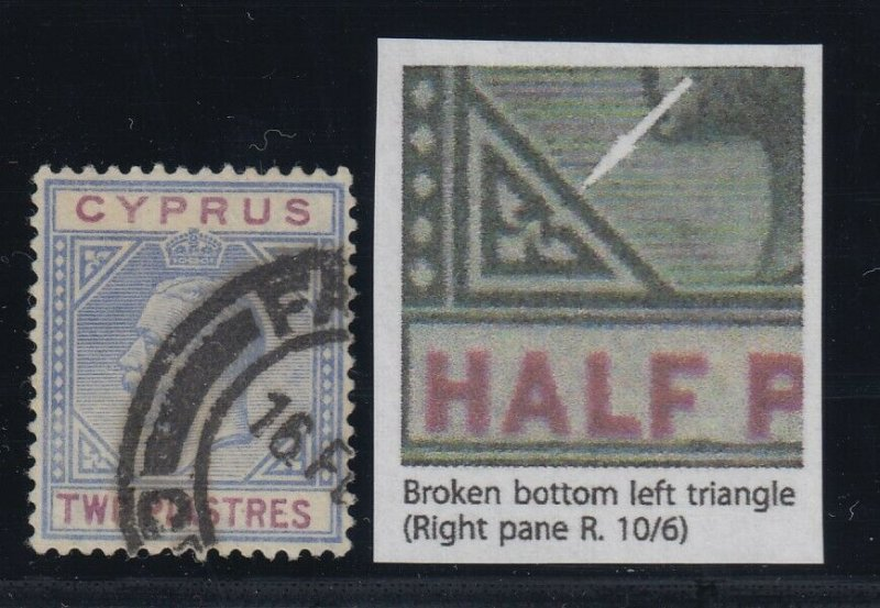 Cyprus, SG 92a, used Broken Bottom Left Triangle variety