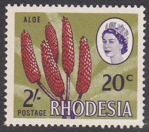 Rhodesia 248 MNH CV $4.75