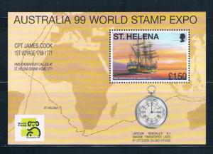 St Helena 732 MNH ss Endeavour at anchor 1999 (S0949)+