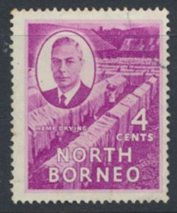 North Borneo  SG 359 SC# 247 Used    see scan and details