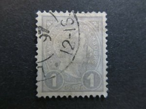 A4P26F26 Letzebuerg Luxembourg 1895 1c used