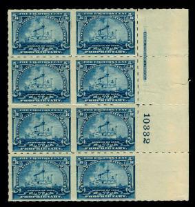momen: US Stamps #RB23p Revenue Plate Block of 8 OG