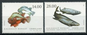 Greenland Fishes Stamps 2021 MNH Fish in Greenland IV Sharks Lumpsucker 2v Set