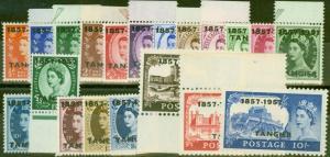 Bahrain 1957 set of 20 SG323-342 V.F MNH