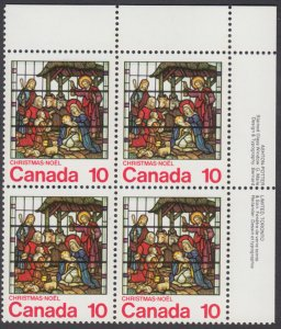 Canada - #698 Christmas Plate Block - MNH