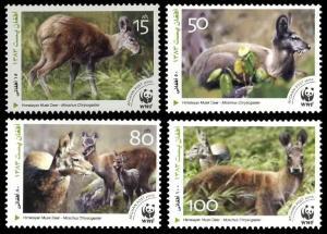 Afghanistan WWF Himalayan Musk Deer 4v