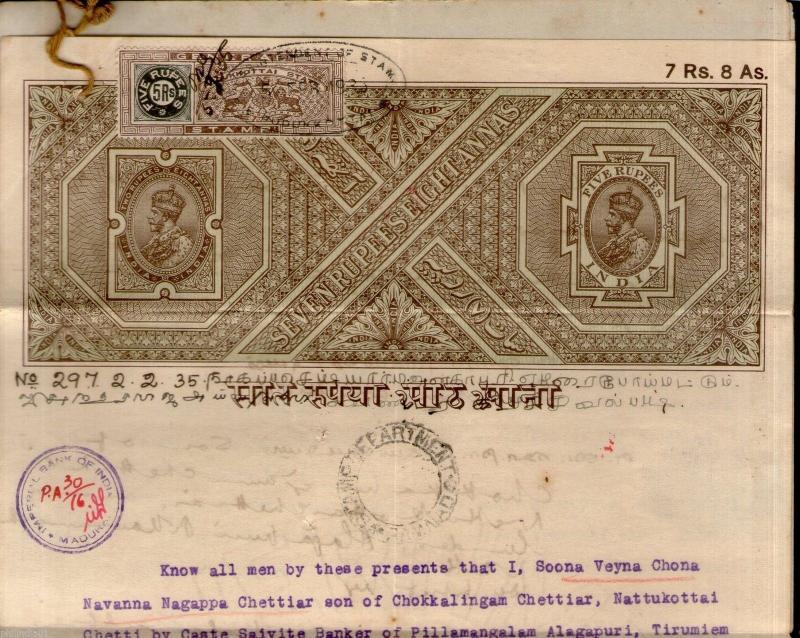 India KGV Rs 7 + As 8 + Pudukkottai Rs 5 T20 Revenue Combination