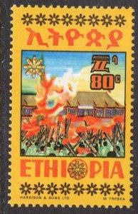 ETHIOPIA SCOTT 719