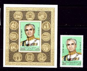 Iran 1637 and 1637a Lightly Hinged 1972 stamp and S/S