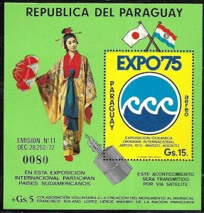 PARAGUAY 1975 OCEANIC PHILATELIC EXPO OKINAWA JAPAN S/S Mi BL 239 MNH