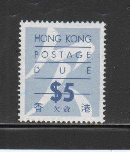 HONG KONG #J27  1986  5.00  POSTAGE DUE    MINT  VF NH  O.G  b