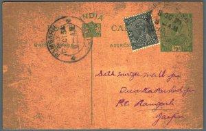 India Postal Stationery George V 1/2A Ramgarh Jaipur cds