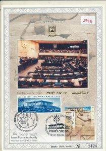 ISRAEL 1999 KNESSET ISRAEL 50 YEARS S/LEAF CARMEL # 324b