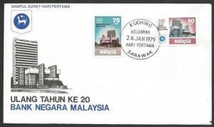 MALAYSIA 1979 Banking FDC..................................................51070