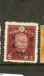 HONG KONG (P1710B)JAPANESE OCCUPATION SGJ3   MOG