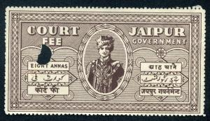 India - Jaipur - Court Fee - Eight Annas - Maharajah Sir Sawai Man Singhji B...