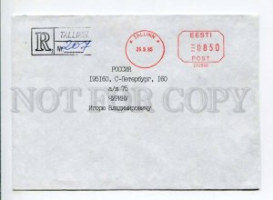 413092 ESTONIA to RUSSIA 1995 Postage meter registered Tallinn real posted COVER