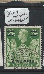 BR PO IN EASTERN ARABIA  MUSCAT(P1904B) ON GB KGVI 2R/2/6 SG 24 MUSCAT CAN  VFU