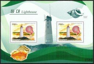 {K035} Korea 2009 Lighthouses Shells VIII S/S of 2 MNH