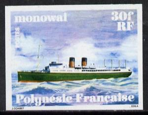 French Polynesia 1978 Ships 30f (Monowai) imperf proof in...